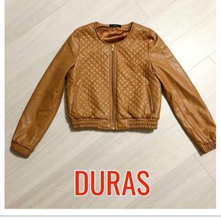 デュラス(DURAS)の☆送料無料☆デュラス☆DURAS☆レザージャケット(ブルゾン)