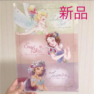 Disney - 新品 プリンセス クリアファイル