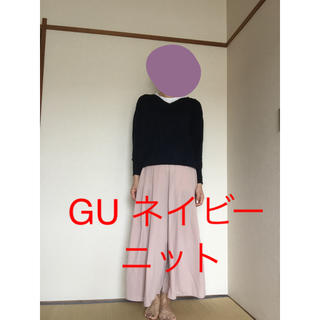 ジーユー(GU)の秋冬物 Vネックニット(ニット/セーター)