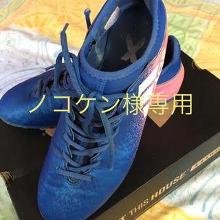 アディダス(adidas)のadidas  サッカースパイク  ブルー26.5(シューズ)