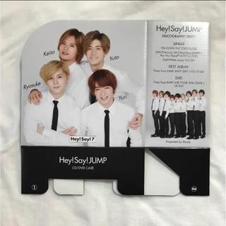 ヘイセイジャンプ(Hey! Say! JUMP)のHey! Say! JUMP CD/DVDケース(アイドルグッズ)