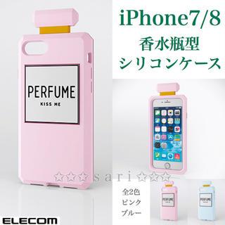 エレコム(ELECOM)のセール❗️★iPhone7/8 香水瓶 【ピンク】 シリコンケース ソフトケース(iPhoneケース)