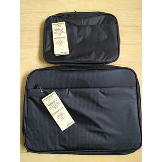 ムジルシリョウヒン(MUJI (無印良品))の新品 無印良品 パラグライダークロス 仕分けケース ネイビー A4 A5サイズ(旅行用品)