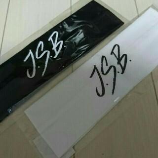 サンダイメジェイソウルブラザーズ(三代目 J Soul Brothers)の✳三代目JSB✳J.S.B初期モデル✳PV着用✳4点set♥新品✨(バンダナ/スカーフ)