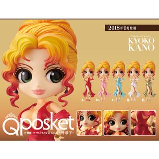 バンプレスト(BANPRESTO)の非売品  Qposket叶姉妹フィギュアフルコンプ10個セット(女性タレント)