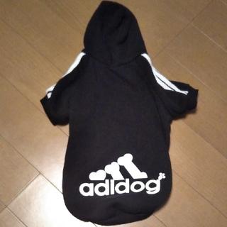 アディダス(adidas)のペット 服 アディドッグ adidog(犬)