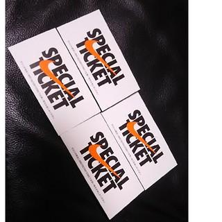 ナイキ(NIKE)のラスト!大人気限定配布ナイキスペシャルチケット4枚セット!最強割引クーポン券(ショッピング)
