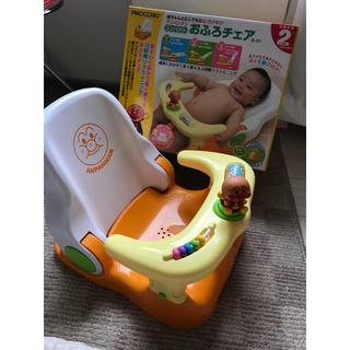 アガツマ(Agatsuma)の《美品》アンパンマン コンパクトお風呂チェア(お風呂のおもちゃ)