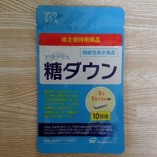 アラ(ALA)のアラプラス 糖ダウン 10日分(その他)