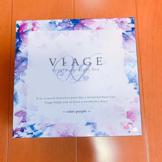 viage ヴィアージュナイトブラ パープル Mサイズ(ブラ)