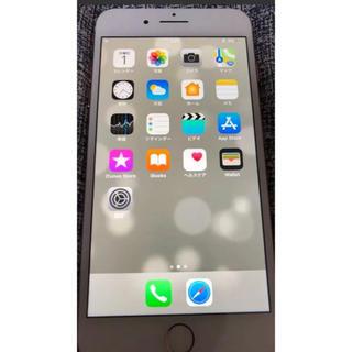 アップル(Apple)のiPhone8 plus256G ゴールド(スマートフォン本体)