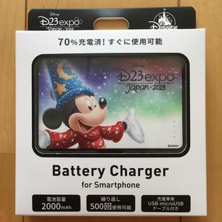 ディズニー(Disney)のD23 モバイルバッテリーチャージャー 2000mAh(バッテリー/充電器)
