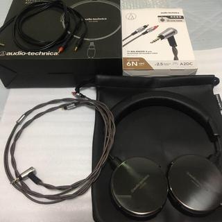 オーディオテクニカ(audio-technica)のaudio-technica ヘッドホン ATH-ES750 + HDC112A(ヘッドフォン/イヤフォン)