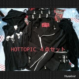 トリップニューヨークシティ(Tripp NYC)のHOTTOPIC購入💋TRIPP nycなど❤ゴスロックset(衣装一式)