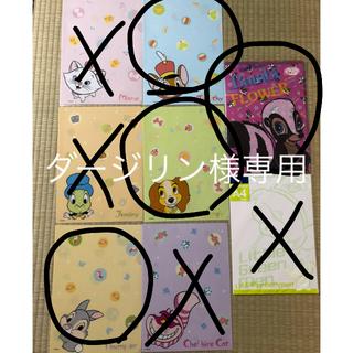 ディズニー(Disney)のディズニー♡クリアファイル&フリーペーパーセット(クリアファイル)