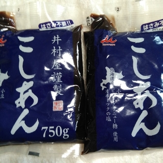 イムラヤ(井村屋)の井村屋謹製こしあん750 G 2袋(菓子/デザート)