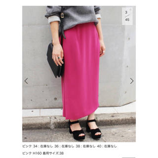 IENA - ダブルフェイスサテンカラータイトスカート