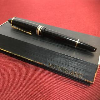 モンブラン(MONTBLANC)のMONTBLANC モンブラン 4810 14K 万年筆 正規品(ペン/マーカー)