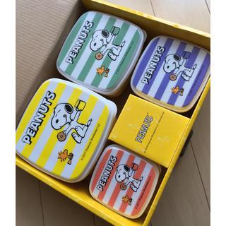 SNOOPY - 新品・未使用⭐︎ Snoopy  保存容器・お弁当箱・タッパー