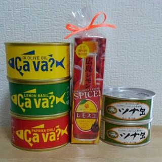 国産 サバ缶 3種 レモスコ 新品 未開封 まとめ売り(缶詰/瓶詰)