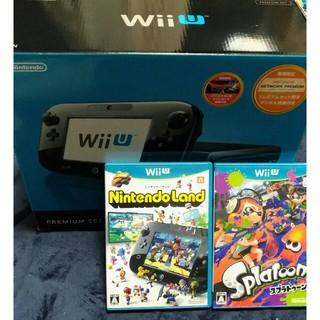 Wii U - Wii U とソフト