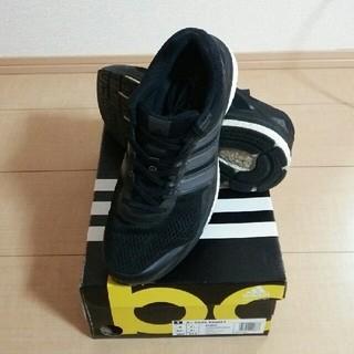 adidas - ランニングシューズ ジョギング アディダス adidas ブースト