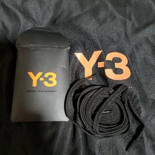 ワイスリー(Y-3)のY-3 専用靴ひも&袋(スニーカー)