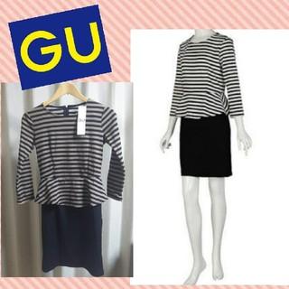 ジーユー(GU)の【新品】GU*ペプラムワンピース(ミニワンピース)