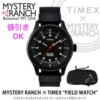 タイメックス(TIMEX)の新品 コラボ 限定 入手困難 ミステリーランチ タイメックス ミリタリーウォッチ(腕時計(アナログ))