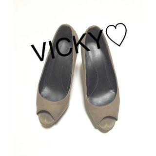 ビッキー(VICKY)のVICKY☆グレーオープントゥパンプス(ハイヒール/パンプス)