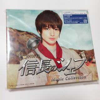 キスマイフットツー(Kis-My-Ft2)の信長のシェフ Music Collection(テレビドラマサントラ)