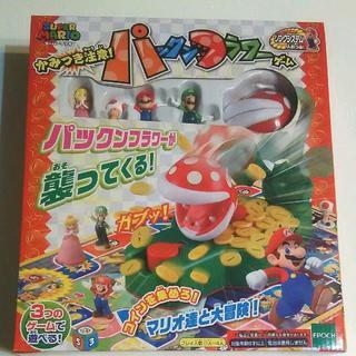 パックンフラワー ゲーム マリオ