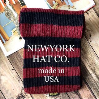 ニューヨークハット(NEW YORK HAT)のアメリカ製 ニューヨークハット マフラー ボーダー ユニセックス(マフラー)