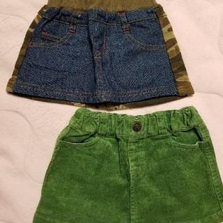 スキップランド(Skip Land)の氏娘様専用  新品スカート2セット(スカート)