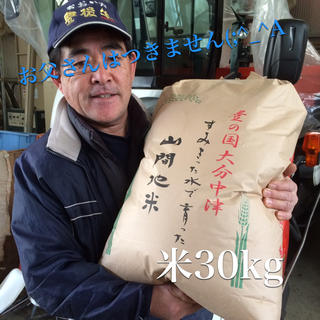 ROM.Z様専用 1.2.3/30