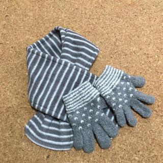 ムジルシリョウヒン(MUJI (無印良品))のグレー 手袋・マフラーセット(手袋)