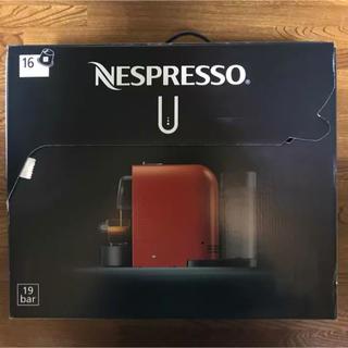ネスプレッソNESPRESSO D50BK(エスプレッソマシン)