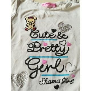シャマ(shama)のShama girl 80 ロンT ハート ストーン(Tシャツ)