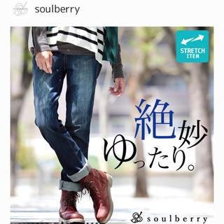 ソルベリー(Solberry)のsoulberryデニムパンツLL(デニム/ジーンズ)