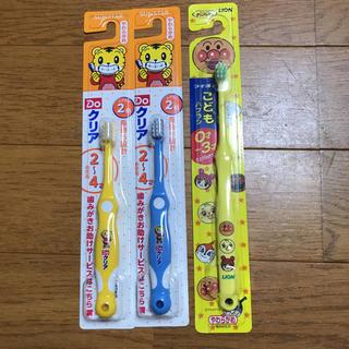 サンスター(SUNSTAR)の歯ブラシ(歯ブラシ/歯みがき用品)