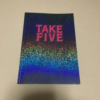 キスマイフットツー(Kis-My-Ft2)のTAKE FIVE 舞台パンフレット 2015年(アート/エンタメ/ホビー)