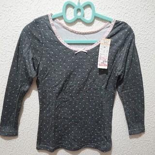 シマムラ(しまむら)の新品 しまむら あったか 袋編み シャツ♥️160cm 西松屋(下着)