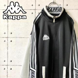 カッパ(Kappa)の【激レア】90s カッパ Kappa ライン トラックジャケット(ジャージ)