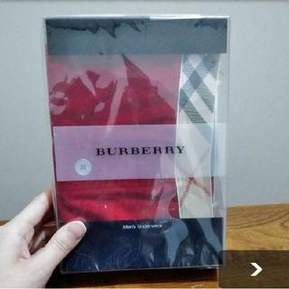 バーバリー(BURBERRY)のバーバリー ボクサーパンツ2つセット(ボクサーパンツ)