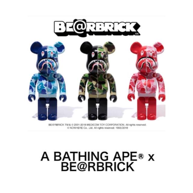 A BATHING APE(アベイシングエイプ)のBAPE CAMO SHARK BE@RBRICK 1000%3体セット エンタメ/ホビーのフィギュア(その他)の商品写真