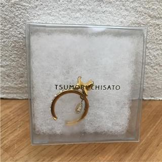 ツモリチサト(TSUMORI CHISATO)のツモリチサト☆リング 指輪(リング(指輪))