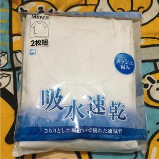 シマムラ(しまむら)の新品 メンズ 肌着 シャツ 2枚組 丸首(その他)