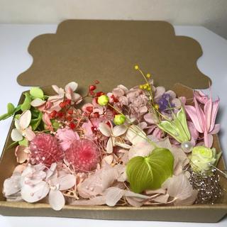 花材セット(プリザーブドフラワー)