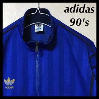 アディダス(adidas)の90s古着 アディダス 右胸トレフォイルロゴ刺繍 ストライプ入り ジャージ(ジャージ)
