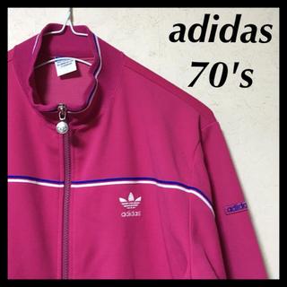 アディダス(adidas)の70s古着 adidas アディダス トレフォイルロゴ刺繍 ジャージ(ジャージ)